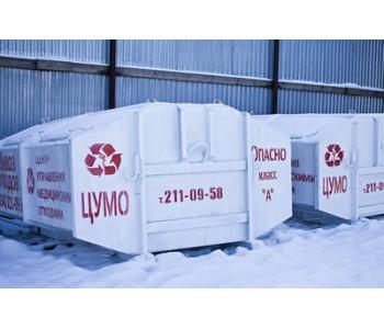 Бункер для мусора 6 м3 МЛ-6.0000-000